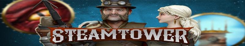 steamtower-featured
