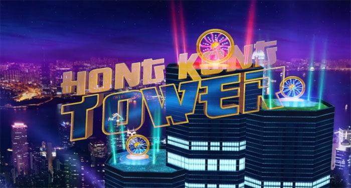 Hong Kong Tower 1