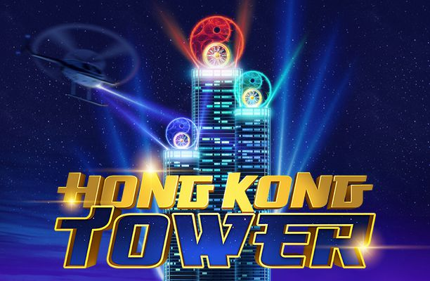 Hong Kong Tower 2