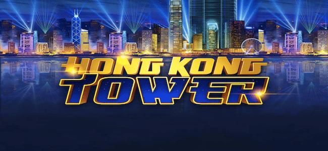 Hong Kong Tower Header