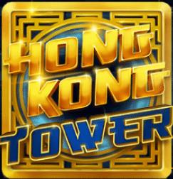 Hong Kong Tower Mystery Symbol